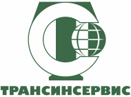 ООО «ТРАНСИНСЕРВИС»